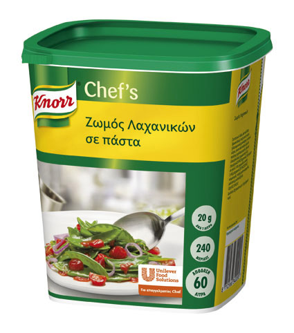 Ζωμός λαχανικών σε πάστα ή κόκκους